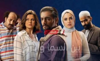 موعد عرض مسلسل بين السما والأرض على قناة أون دراما on drama رمضان 2021