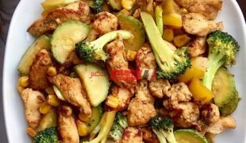 طريقة عمل دجاج مع الخضروات علي الطريقة الصينية