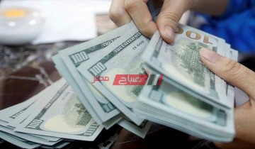 سعر الدولار اليوم الخميس 15-4-2021 في جميع البنوك مقابل الجنيه المصري
