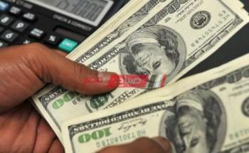 سعر الدولار اليوم الأثنين 12-4-2021 في جميع البنوك مقابل الجنيه المصري