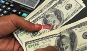 سعر الدولار اليوم الجمعة 16-4-2021 مقابل الجنيه المصري