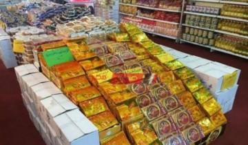 وزارة التموين: تطرح سلع رمضان بتخفيضات تبدأ من 15% بالمجمعات الاستهلاكية