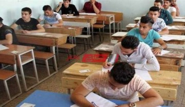جدول امتحانات الصف الثاني الثانوي علمي 2021 الترم الثاني وزارة التربية والتعليم