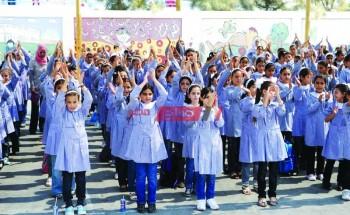 جدول توزيع مقرر شهر ابريل 2021 للصف الرابع الابتدائي الترم الثاني وزارة التربية والتعليم