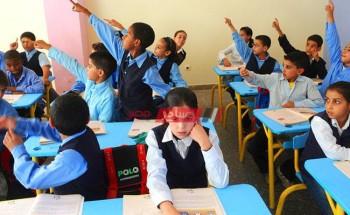 لإتمام المذاكرة.. توزيع منهج الصف الرابع الابتدائي لشهر أبريل 2021 موقع وزارة التربية والتعليم