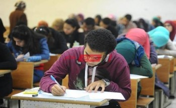التعليم تكشف طرق عقد امتحانات المواد التي لا تضاف للمجموع لأولى وتانية ثانوي