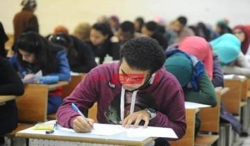 نتيجة الصف الاول الثانوى الازهرى بالاسم ورقم الجلوس 2021 بوابة الأزهر الالكتروني