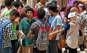 توزيع منهج الصف الاول الاعدادي 2021 لشهر أبريل استعداداً للامتحان موقع وزارة التربية والتعليم