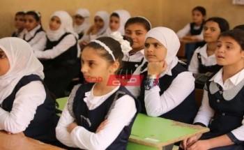 للامتحان الشهري توزيع منهج الصف السادس الابتدائي شهر أبريل 2021 موقع وزارة التربية والتعليم