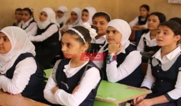المنهج المقرر في اختبار الصف الاول الاعدادي لشهر أبريل 2021 رسمياً وزارة التربية والتعليم