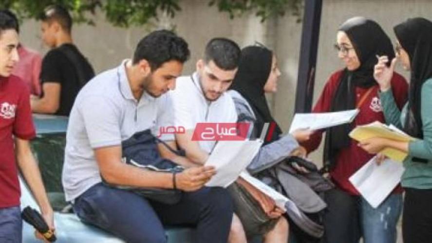 جدول امتحانات الشهادة الثانوية العامة 2021 الرسمي وزارة التربية والتعليم
