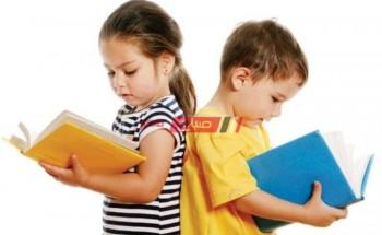 رابط استعلام نتيجة تنسيق رياض الأطفال التجريبية 2021 بالقاهرة