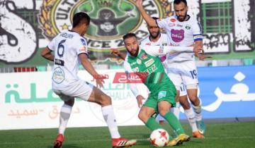 مشاهدة مباراة الرجاء الرياضي ويوسفية برشيد بث مباشر الدوري المغربي