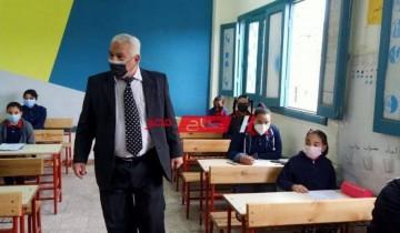 بدء الفصل الدراسي الثاني 2021 في جميع مدارس الإسكندرية
