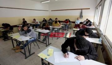 نتيجة الصف الثاني الإعدادي بالاسم ورقم الجلوس 2021 وزارة التربية والتعليم نتيجة 2 اعدادي