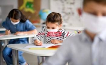 وزارة التربية والتعليم نتيجة أولى اعدادي الترم الأول 2021 نتيحة الصف الأول الاعدادي