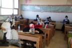 نتيجة الصف الخامس الابتدائي بالاسم فقط بوابة التعليم الأساسي نتيجة 5 ابتدائي