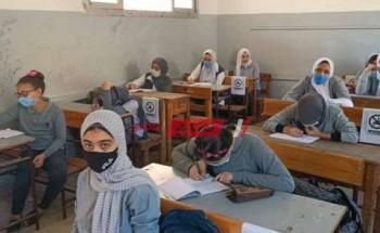 نتيجة الصف الأول الاعدادي بالاسم فقط بوابة التعليم الأساسي نتيجة اولى اعدادي