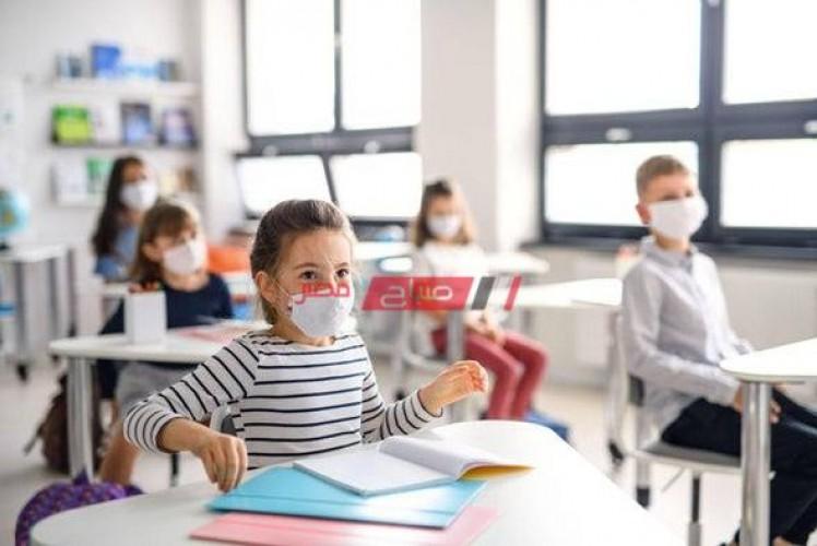 نتيجة الصف الثالث الاعدادي 2021 الترم الأول وزارة التربية والتعليم