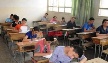 تعرف على موعد ظهور نتيجة الصف الأول الاعدادي الترم الأول 2021 محافظة الاسكندرية