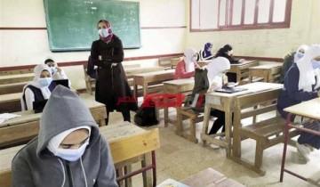ظهرت الآن نتيجة الصف الاول الثانوي موقع وزارة التربية والتعليم استعلام نتيجة أولى ثانوي
