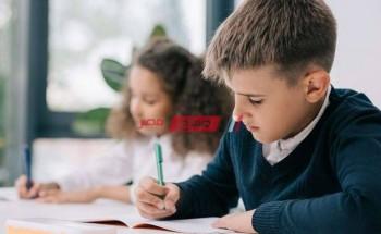 تعرف على موعد ظهور نتيجة الصف السادس الابتدائي الترم الأول 2021 محافظة الإسكندرية