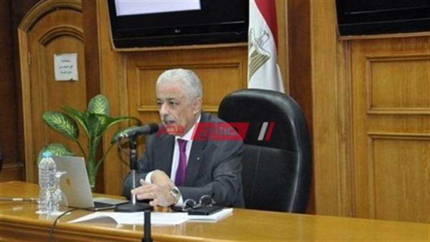 وزير التعليم يعلن غدا عن تفاصيل نتيجة الصفين الأول والثاني الثانوي الترم الأول 2021