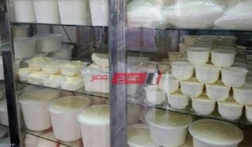 متوسط أسعار لتر اللبن والزبادي اليوم الثلاثاء 26-10-2021 في مصر