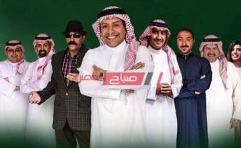 موعد عرض اسكتشات باركود على قناة السعودية في رمضان 2021
