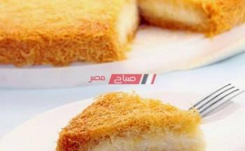 طريقة عمل الكنافة بالقشدة من ضمن وصفات حلويات شهر رمضان ٢٠٢١