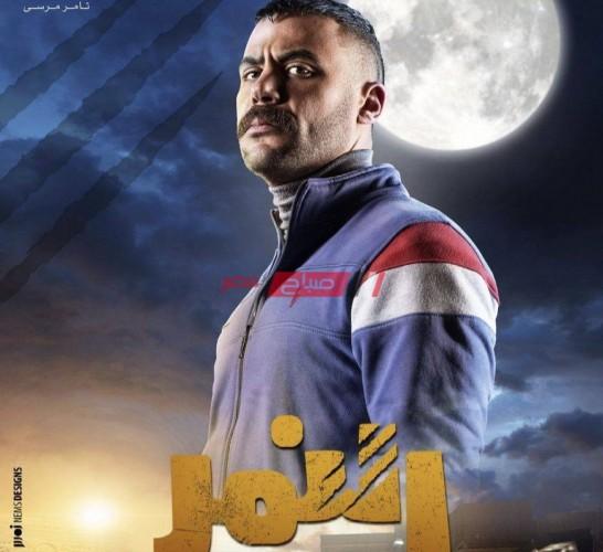 قنوات عرض مسلسل النمر رمضان 2021 ومواعيد الإعادة