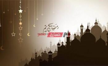 امساكية رمضان 2021-1442 في الكويت