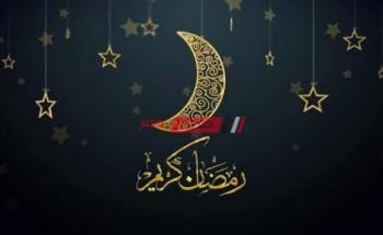 امساكية رمضان 2021 في الإسكندرية ثاني يوم رمضان 2021 موعد الإفطار وأذان المغرب