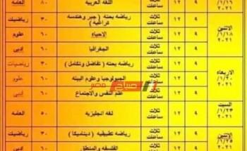 الموعد الرسمي لامتحانات الثانوية العامة 2021 وزارة التربية والتعليم