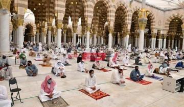 جدول صلاتي التراويح والتهجد في المسجد الحرام لعام 1442