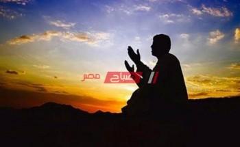 دعاء اليوم الثالث من رمضان 2021 مكتوب