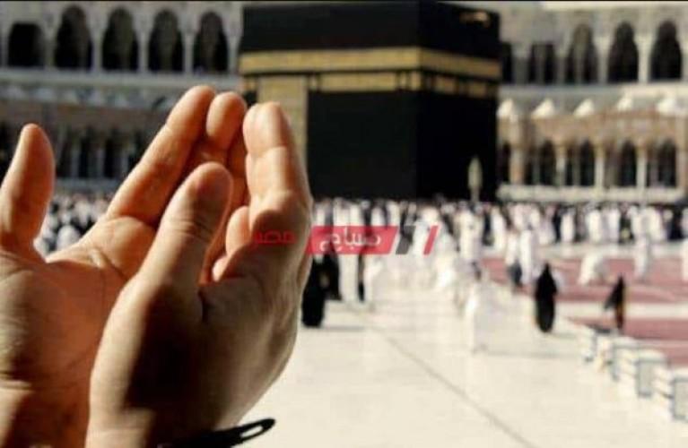 دعاء اليوم الأول لشهر رمضان المبارك 2021-1442