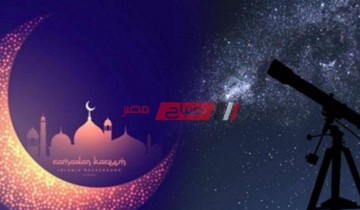 تعذر رؤية هلال رمضان 2021 في مصر والسعودية والكويت