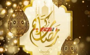 موعد أول يوم رمضان 2021 فلكياً الثلاثاء 13 أبريل الجاري