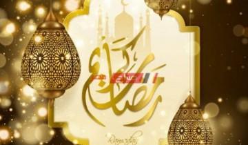 اول أيام شهر رمضان 2021 في مصر والسعودية
