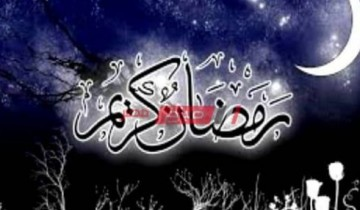 استطلاع هلال رمضان 2021 في مصر خلال ساعات