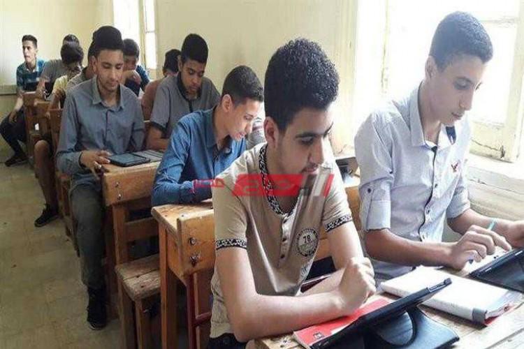 نتيجة أولى ثانوي 2021 الترم الثاني .. رابط الاستعلام عن نتيجة الصف الاول الثانوي وزارة التربية والتعليم