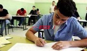 توزيع امتحان شهر أبريل أولى ثانوي – النماذج الاسترشادية المجمعة للصف الاول الثانوي أبريل 2021