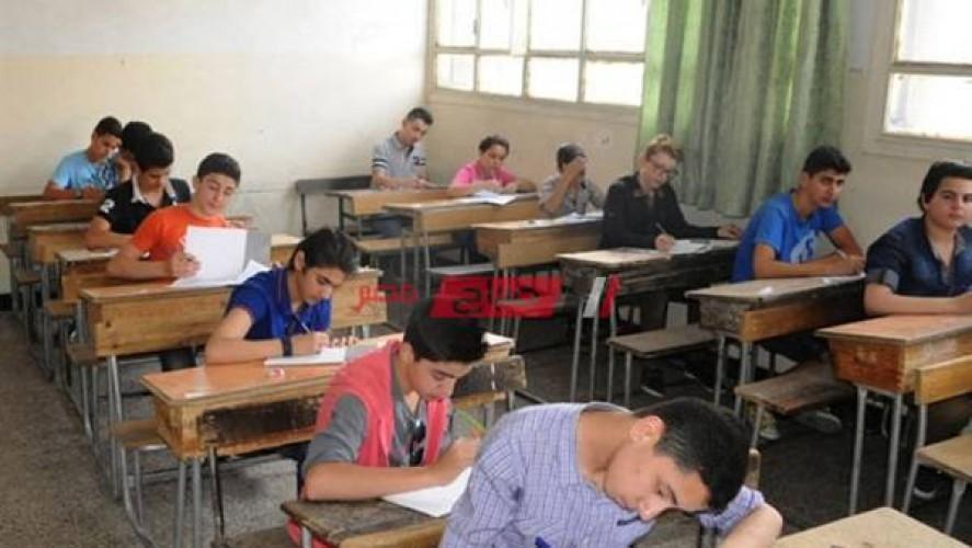 خطوات استعلام نتيجة الصف الاول الثانوي الترم الثاني 2021 موقع وزارة التربية والتعليم