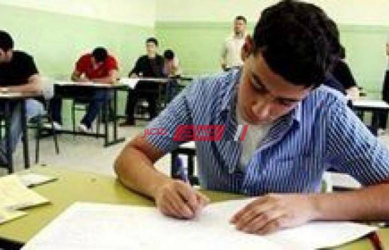 جدول امتحانات الصف الثالث الثانوي التجريبي الأخير وزارة التربية والتعليم