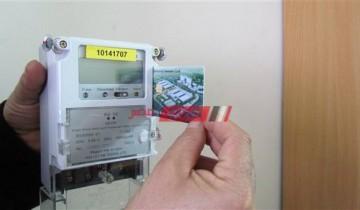 وزارة الكهرباء تنفى شائعة خصم رصيد العدادات مسبوقة الدفع مع نهاية الشهر