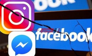 عطل مفاجئ يضرب فيس بوك وانستجرام منذ قليل