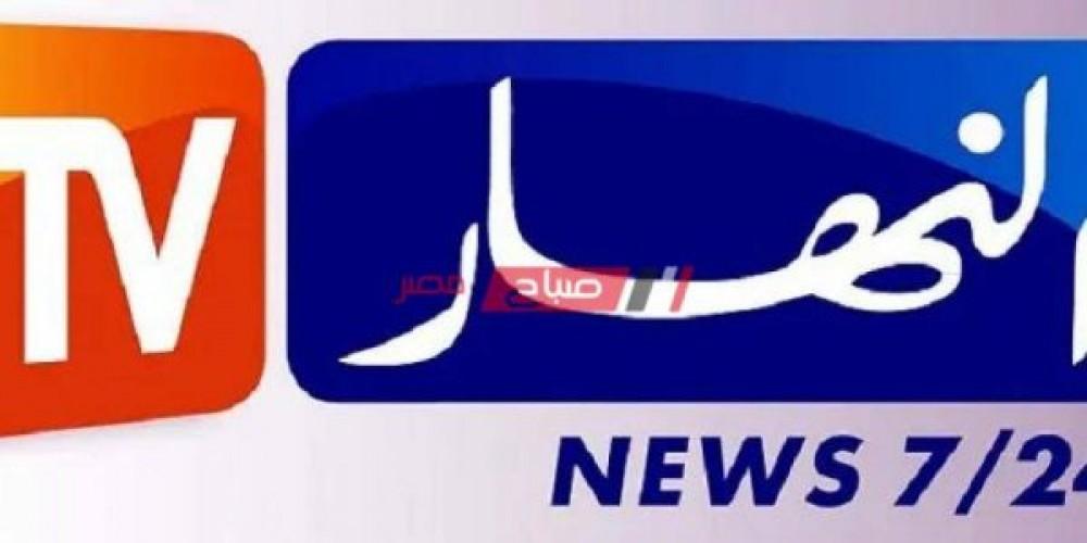 التردد الجديد لقناة النهار الجزائرية رمضان ٢٠٢١