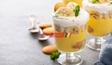طريقة عمل كاسترد البسكويت والموز بطريقة سهلة وبسيطة من ضمن قائمة حلويات شهر رمضان ٢٠٢١