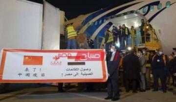 مستشار الصحة: مصر من أوائل الدول الإفريقية فى تلقى جرعات تحالف كوفاكس